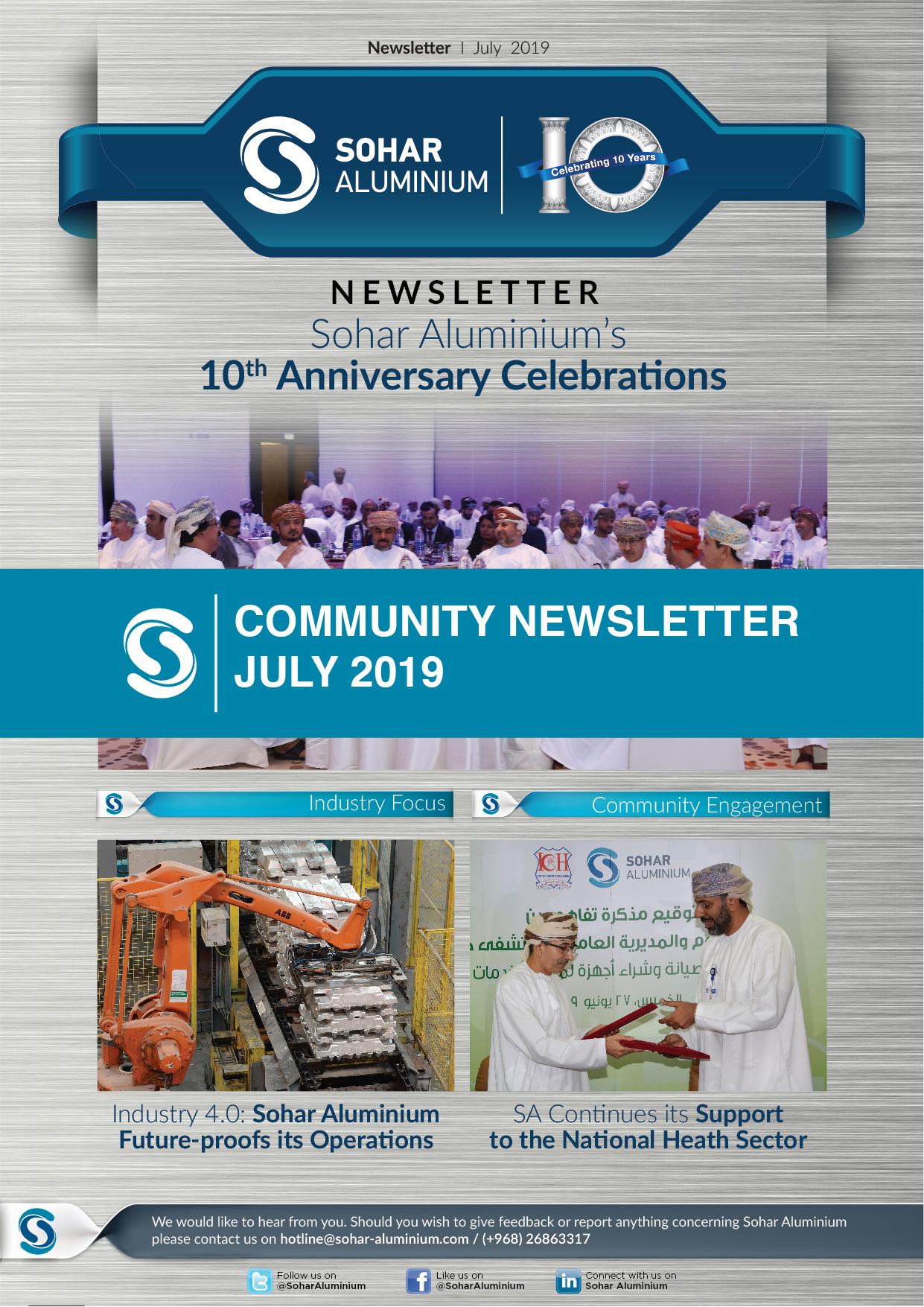 Sohar Aluminium | Oman's first foray into the Aluminium industry